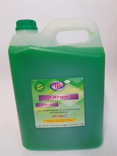 נוזל קירור ירוק לרכב 5 ליטר