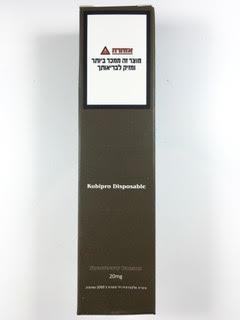 סיגריה אלקטרונית חד פעמית כ 2000 שאיפות Kubipro Disposable 20mg בטעם תות בננה Strawberry Banana