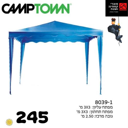 גזיבו Camptown בגודל 3X3 מטר לקמפינג לחצר ולים