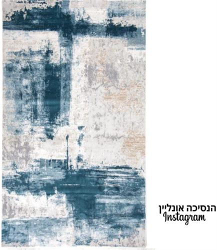 שטיח דגם תמר- 02
