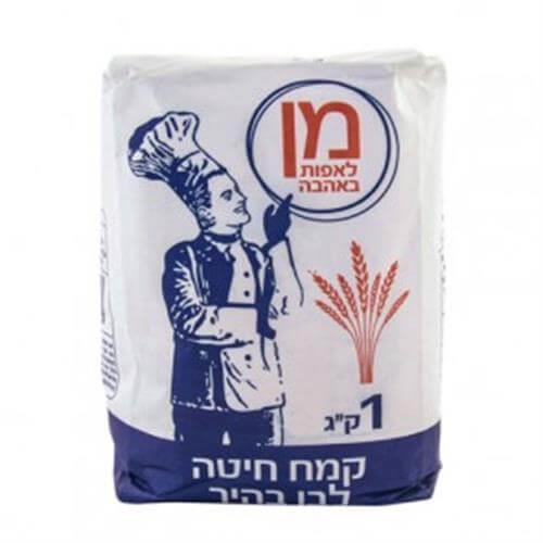 קמח מן 1 ק''ג