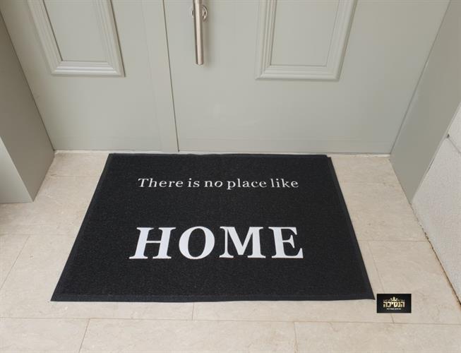 שטיח HOME גדול
