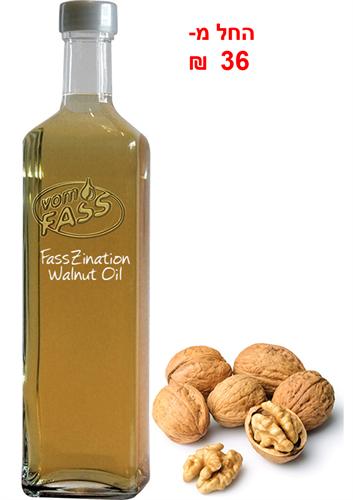 שמן אגוזי מלך WALNUT OIL