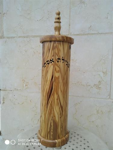 """בית מגילה מעץ זית בגובה 40 ס""""מ"""