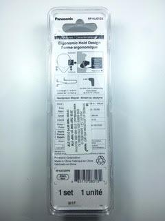 אוזניות פנסוניק Panasonic RP-HJE15 ERGOFIT סיליקון בצבע שחור