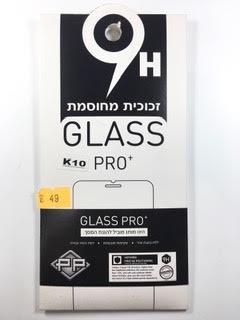 מדבקת זכוכית לאל ג'י LG K10