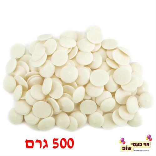 צימקאו לבן 500 גרם