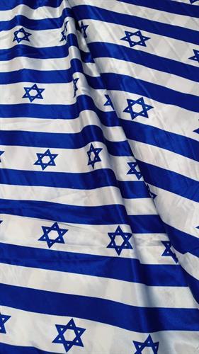 סאטן ישראלי