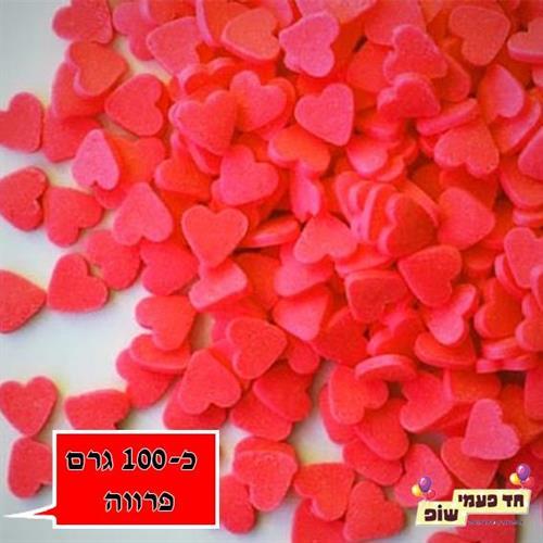 סוכריות לבבות אדומות