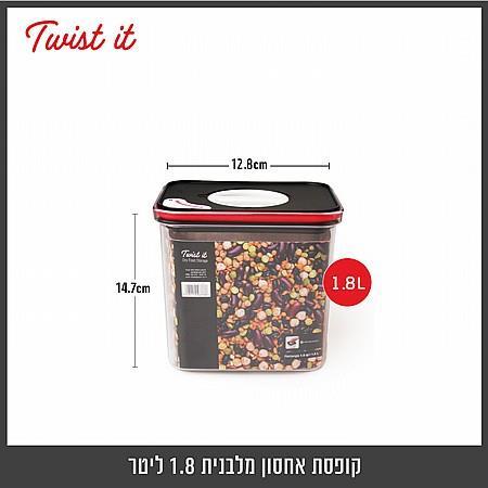 קופסת אחסון מלבנית 1.8 ליטר TWIST IT מבית פוד אפיל