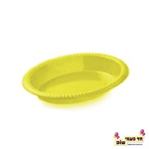 מגש אובלי צהוב