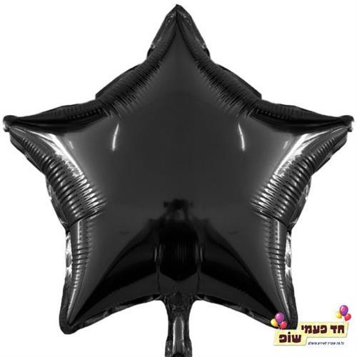 בלון כוכב 18 אינץ' שחור (ללא הליום)