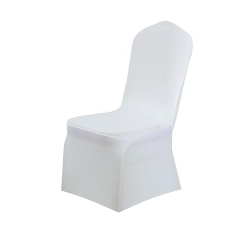 כיסוי לכיסאות מבד דוחה מים