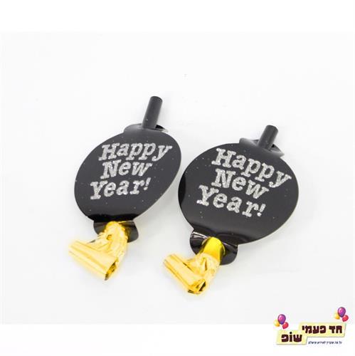 """נשפן שנה חדשה לועזי זהב 12 י""""ח"""