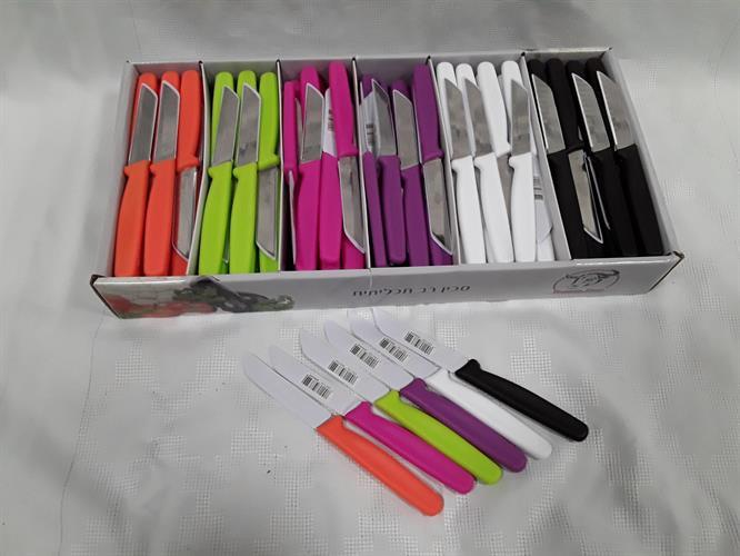 סכין חיתוך