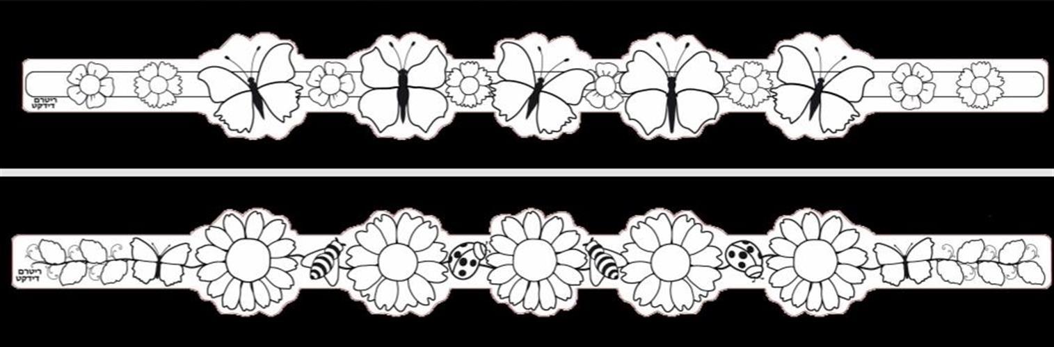 כתרים פרחים או פרפרים