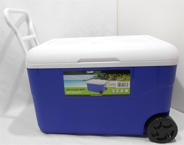 צידנית 50 ליטר קשיחה עם גלגלים ופקק ריקון  צבע כחול מכסה לבן
