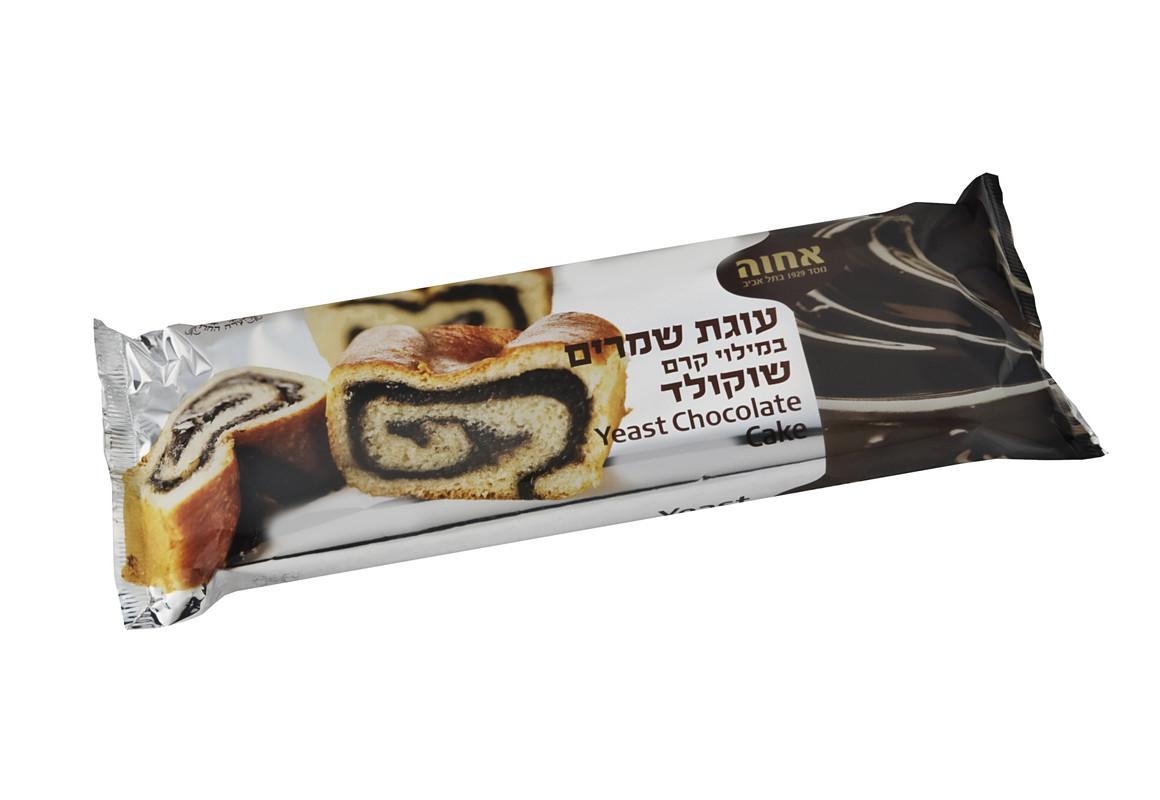 אחוה עוגת שמרים עם שוקולד 400 גרם - מבצע 2 יח'