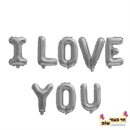 בלון 14 אינץ' I LOVE YOU
