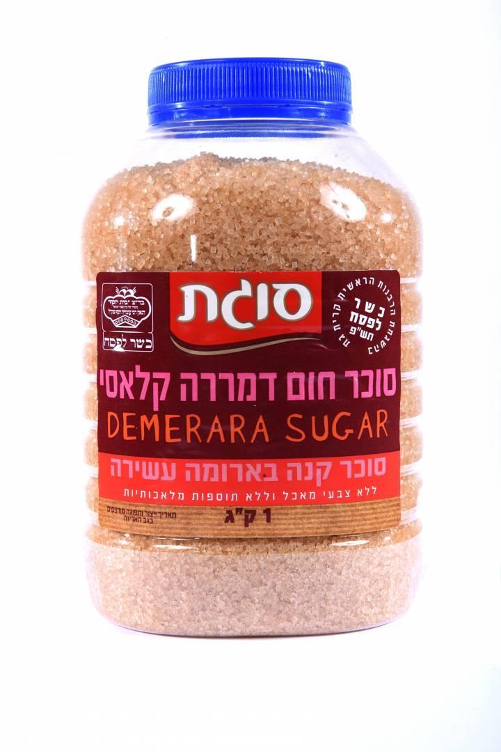 סוכר סוגת חום דמררה 1 ק''ג