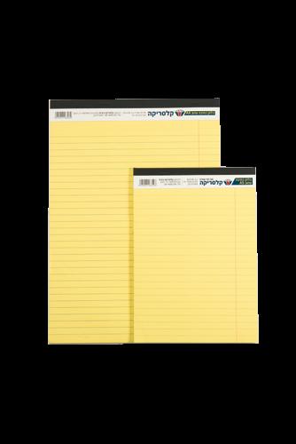 בלוק כתיבה גודל A5