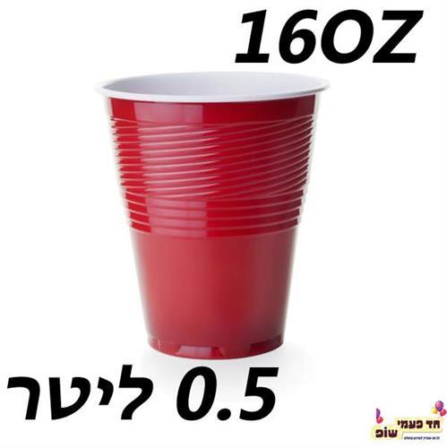 כוס סולו אדום