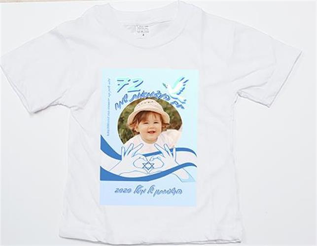 חולצה ממותגת עם תמונה