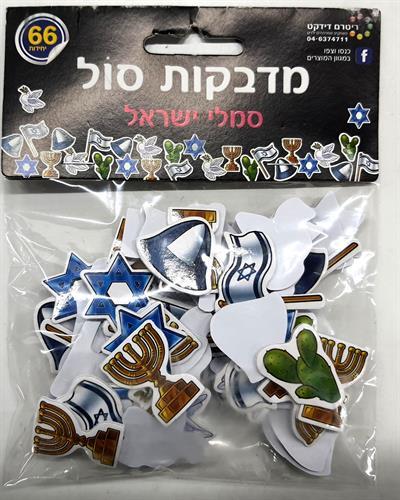 מדבקות סול סמלי ישראל