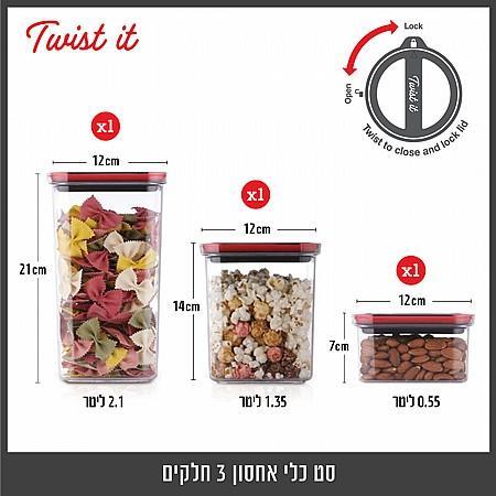 עותק של סט 3 קופסאות אחסון למטבח TWIST IT מבית פוד אפיל