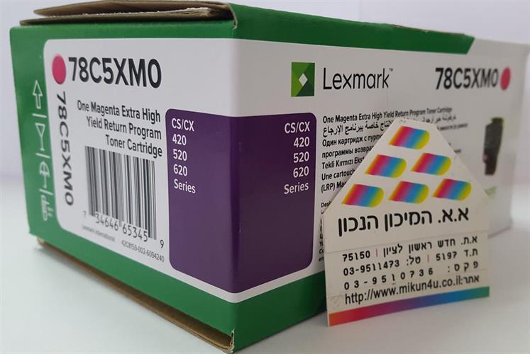 טונר אדום מקורי Lexmark CX/CS-421,521,522,622 78C5XM0 5k