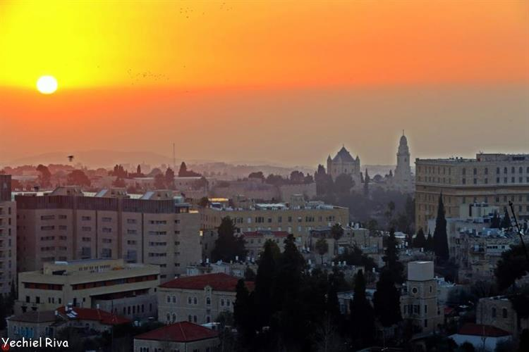 Support Israel and get this picture: Jerusalem
