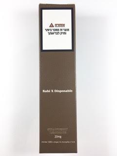 סיגריה אלקטרונית חד פעמית כ 1200 שאיפות Kubi X Disposable 20mg בטעם תות לימונדה Strawberry Lemonade