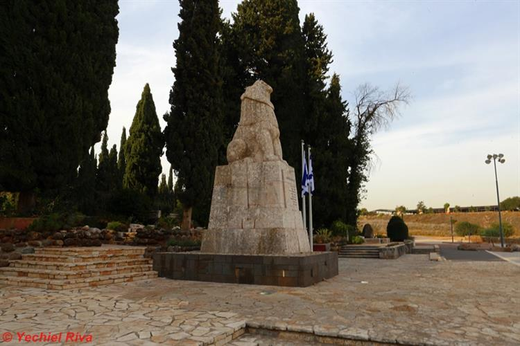 Support Israel and get this picture: Roaring Lion Monument