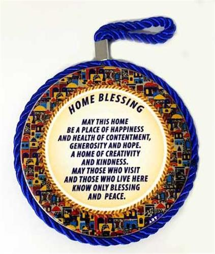 Благословение для дома на английском