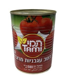 תמי רוטב עגבניות מרוכז 580 גרם