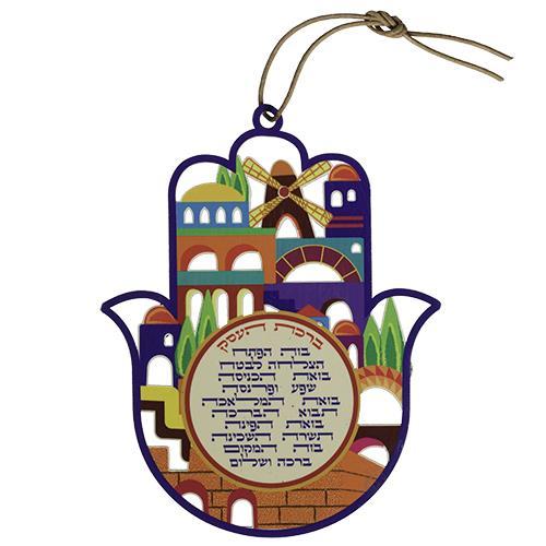 """חמסה צבעונית """"ירושלים"""" ברכת העסק עברית 17 ס""""מ"""