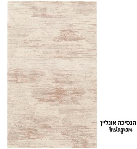 שטיח דגם ibiza 01