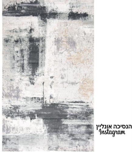 שטיח דגם תמר- 01