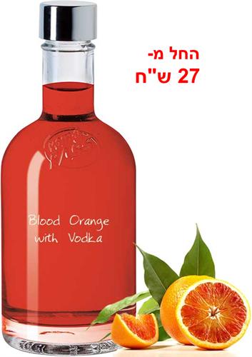 ליקר תפוזי דם עם וודקה 17.5%