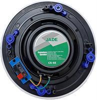 רמקול להתקנות JADE CS-6E