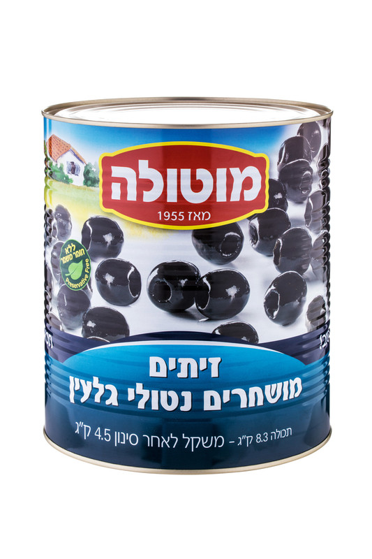 מוטולה זיתים  9 ליטר חרוזית שחור 15-17