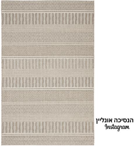 שטיח דגם MAlTA- טבעי 23