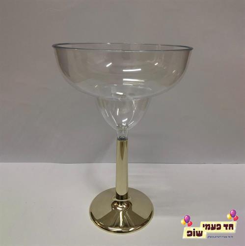 גביע הגשה מרגריטה זהב