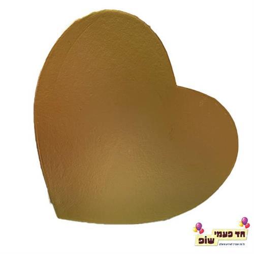 קופסא לב נפתחת זהב גדול