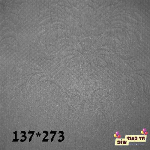 מפת אלבד איכותית 137*273 אפור