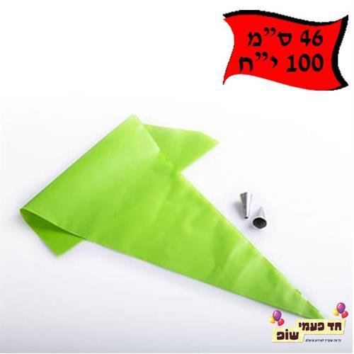 100 שקיות זילוף זילוף איכותיות ירוקות