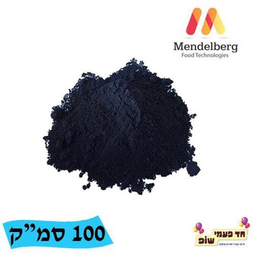 """צבע מאכל אבקה מסיס מים שחור 100 סמ""""ק"""