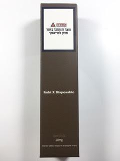 סיגריה אלקטרונית חד פעמית כ 1200 שאיפות Kubi X Disposable 20mg בטעם רד בול Red Bull