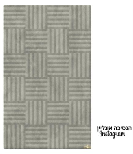 שטיח מודרני אפור דגם אופוס-05