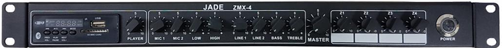 ZMX 4,מיקסר אזורים להתקה,עם נגן USB,SD,BT,כניסות סטריאו,2 כניסות מיקרופון עם וסתי טונים נפרדים. כניסת עדיפות מבודדת (מקווי רמ